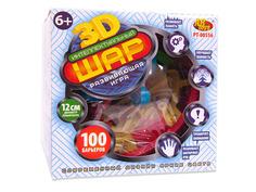 Головоломка ABtoys Интеллектуальный шар 3D 100 барьеров PT-00564