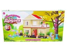 Кукольный домик ABtoys Счастливые друзья Дом для семейки животных PT-00456