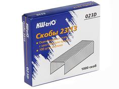 Скобы для степлера KW-triO 23/13 1000шт 023D