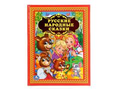 Обучающая книга Умка Русские народные сказки 222636 Umka