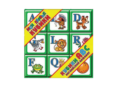 Кубики Десятое Королевство АВС. Английский алфавит 9 шт. + карточки 00299