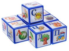 Кубики Десятое Королевство Алфавит 9 шт. 00265