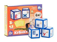 Кубики Десятое Королевство Алфавит 12 шт. говорящие 01572