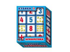 Кубики Десятое Королевство Арифметика 12 шт. 00350