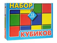 Кубики Десятое Королевство 12 шт. 00834