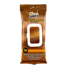 Салфетки влажные Golden Snail для кожи GS 0401