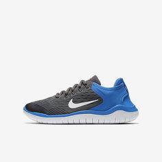 Беговые кроссовки для школьников Nike Free RN 2018