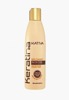 Бальзам для волос Kativa Кератиновый укрепляющий для всех типов, 250 мл