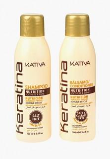 Набор для ухода за волосами Kativa KERATINA укрепляющий шампунь + конциционер с кератином для всех типов 2 по 100 мл