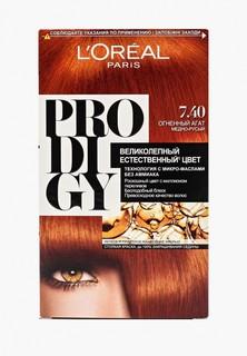 "Краска для волос LOreal Paris LOreal ""Prodigy"" без аммиака, оттенок 7.40, Огненный агат"