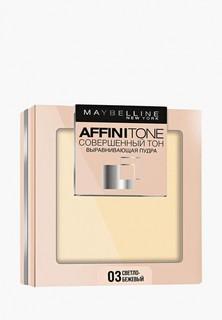 """Пудра Maybelline New York для лица """"Affinitone"""", выравнивающая и матирующая, оттенок 03 светло-бежевый, 9 г"""