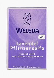 Мыло Weleda Лавандовое растительное 100 гр
