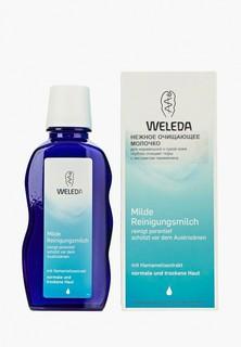 Молочко для лица Weleda нежное очищающее для нормальной и сухой кожи 100 мл