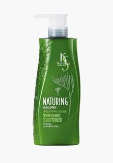 Кондиционер для волос Kerasys Naturing ПИТАНИЕ с морскими водорослями