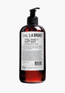 Мыло La Bruket для тела и рук