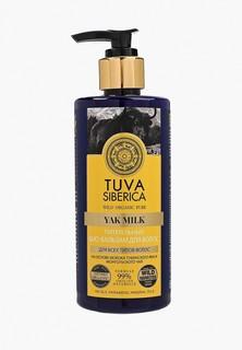 Бальзам для волос Natura Siberica Tuva Siberica питательный 300 мл