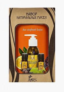 Масло для лица ARS Для жирной кожи лица и тела коробка, 100мл 10мл 10мл