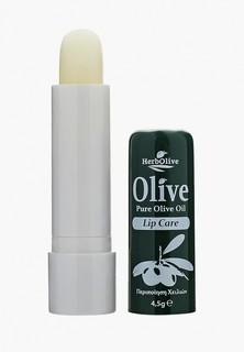 Бальзам для губ HerbOlive гигиенический с маслом оливы, 4,5 гр