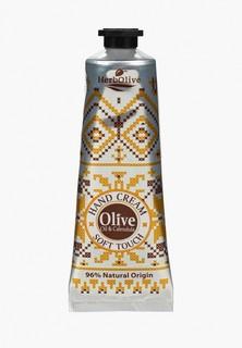 """Крем для рук HerbOlive """"Мягкое прикосновение"""" с оливковым маслом и календулой премиум, 75 мл"""