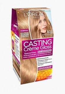 "Краска для волос LOreal Paris LOreal ""Casting Creme Gloss"", стойкая, без аммиака, оттенок 832, Крем-брюле"