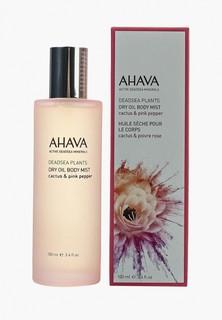 Масло для тела Ahava Deadsea Plants Сухое кактус и розовый перец 100 мл