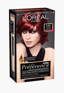 """Краска для волос LOreal Paris LOreal """"Preference Feria"""", стойкая, оттенок, 4.66 Рубин"""