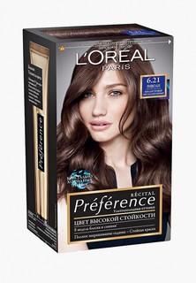 """Краска для волос LOreal Paris LOreal """"Preference"""", стойкая, оттенок 6.21, Риволи"""