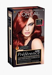 """Краска для волос LOreal Paris LOreal """"Preference Feria"""", стойкая, оттенок, 5.56 Гранат"""
