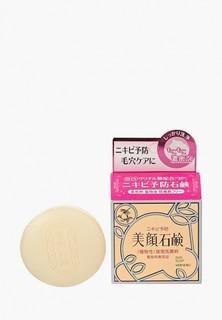 Мыло Meishoku туалетное для проблемной кожи лица, 80 гр
