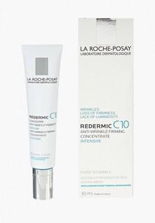 Крем для лица La Roche-Posay REDERMIC C10 от морщин, потери упругости кожи, тусклого цвета лица, 30 мл