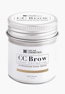 Тушь для бровей CC Brow в баночке (светло-коричневый), 10 гр