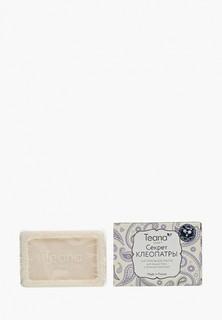 """Мыло Teana натуральное для сухой и чувствительной кожи """"Секрет Клеопатры"""" с ослиным молоком, 100 г"""