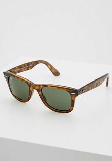 Очки солнцезащитные Ray-Ban® RB4340 710