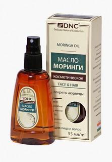 Масло для волос DNC Моринги, 55 мл