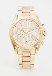 Часы Michael Kors MK6359