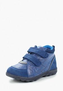 Ботинки Reima Lotte