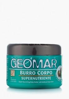 Масло для тела Geomar суперпитательное 250 мл