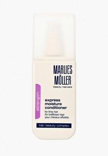 Спрей для волос Marlies Moller Strength увлажняющий 125 мл