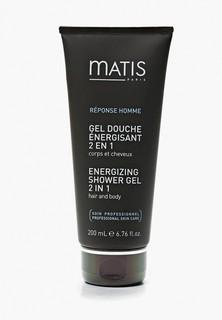Гель для душа Matis и волос энергетический 200 мл
