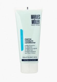 Кондиционер для волос Marlies Moller увлажняющий 200 мл