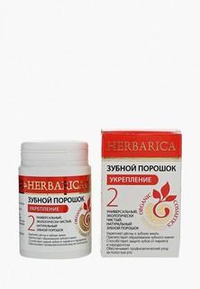 Зубная паста БиоБьюти HERBARICA №2, Укрепление HERBARICA №2, Укрепление
