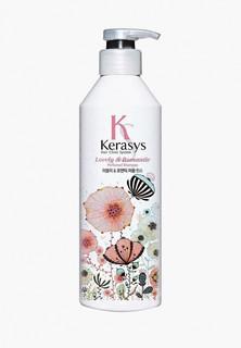 Кондиционер для волос Kerasys романтик, 600мл