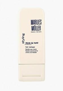 Воск для укладки Marlies Moller StylIng для моделирования волос, 100 мл