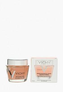 Пилинг для лица Vichy Минеральная «Двойное Сияние» для улучшения цвета и текстуры кожи, 75 мл