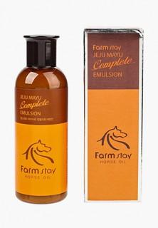 Сыворотка для лица Farm Stay с лошадиным маслом для сухой кожи, 200 мл