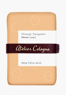 Мыло Atelier Cologne ORANGE SANGUINE 200 г