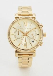 Часы Michael Kors MK6559