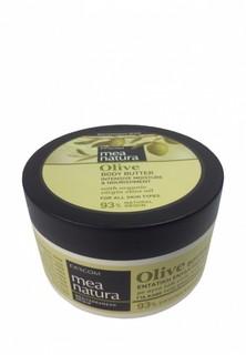 "Масло для тела Mea Natura ""Intensive Moisture & Nourishment"""