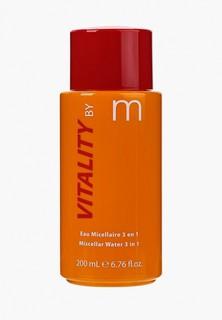 Мицеллярная вода Matis для снятия макияжа 3 в 1 200 мл