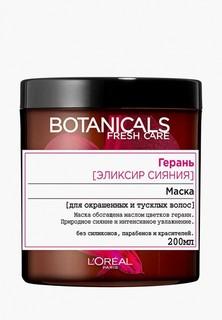 """Маска для волос LOreal Paris LOreal """"Botanicals, Герань"""", для окрашенных и тусклых волос, придает блеск, 200 мл, без парабенов, силиконов и красителей"""